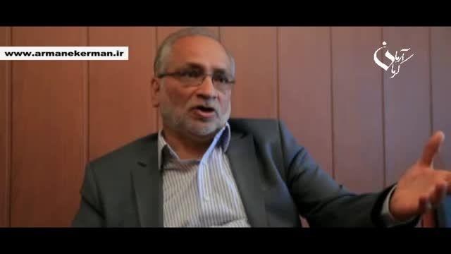 سخنان جالب مرعشی در رابطه با بابک زنجانی