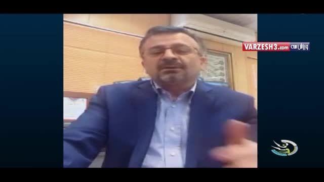دروغ گویی رئیس فدراسیون و عدم پاسخگویی