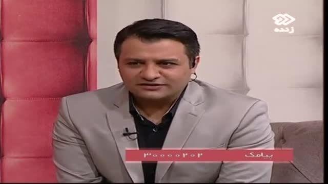 افتتاح سریال کیمیابا حضور مهدی پاکدل ، مهراوه شریفی نیا