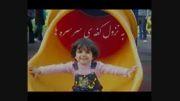 فیلم زیبا درباره کودک-حقیقت یابی-داعش-معنی گرا-نمادین