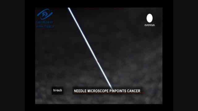 سوزن جراحی مجهز به ریزترین میکروسکوپ جهان