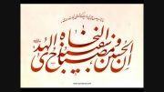 حس غریب از احسان خواجه امیری:((