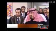 آخرین اخبار از دربار عربستان سعودی