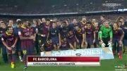 جشن قهرمانی بارسلونا (سوپرکاپ اسپانیا)