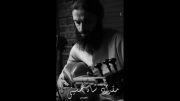 .تقدیم به  هلن .روز حسرت خواننده : مقداد شاه حسینی