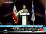 کریستین امانپور: ایران به راحتی میتواند اسرائیل را نابود کند