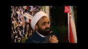 ماجرای تکان دهنده ای از ارادت یک شهید به امام رضا(ع)