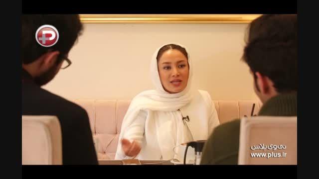 بهاره افشاری: فرزاد حسنی آدم آرامی ست/ قسمت سوم