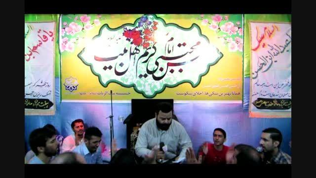 ولادت امام حسن مجتبی(ع)-کربلایی مجتبی رومشگانی-تیر 94