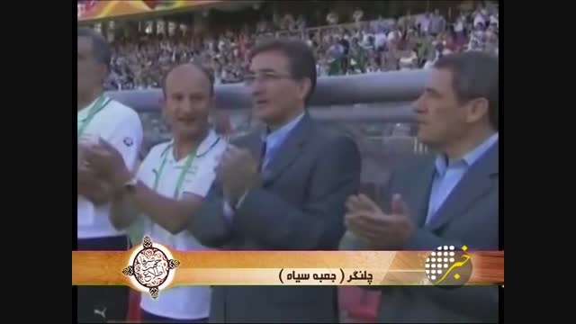 جعبه سیاه فوتبال ایران پیدا شد