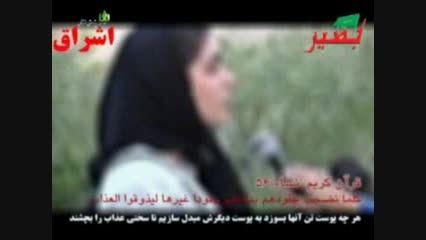 فیلم عذاب زنان بدحجاب در دوزخ(فقط 43 ثانیه - حتما ببیید