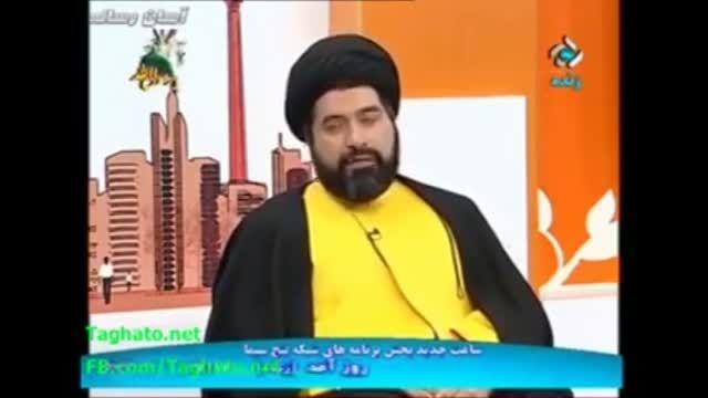 حضور یک روحانی با لباس زرد در تلویزیون
