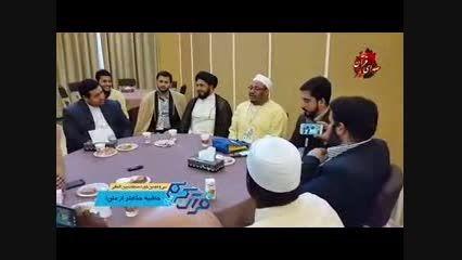 برگزاری محفلی صمیمی در حاشیه مسابقات بین المللی قرآن