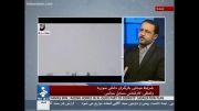سوریه:تحولات سوریه و چشم انداز کنفرانس ژنو 2 - قسمت اول
