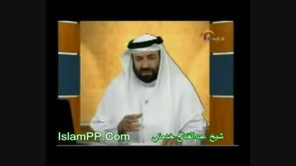 شیخ عبدالفتاح خدمتی_حكم ازدواج به نیت طلاق چیست؟