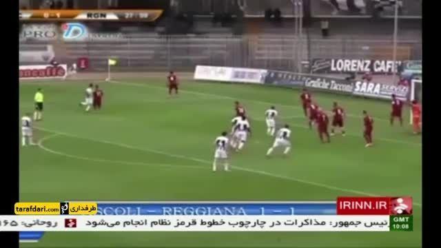 رسوایی تبانی در فوتبال ایتالیا