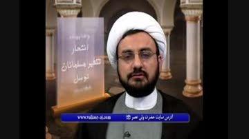 آیا امام علی در لیله المبیت علم به کشته شدن داشت؟