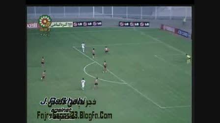 گل ملی سیدجلال رافخایی به تیم ملی فلسطین