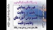 هم زمانی پیدایش بابیت و وهابیت و همسو بودن آموزه های وهابیت