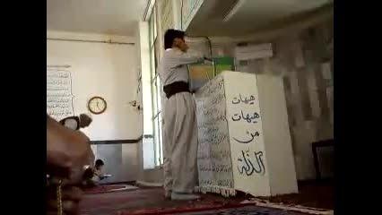 اذانی زیبا ازبرادر اهل سنت کرد