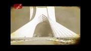 ایران الگوی ملت ها