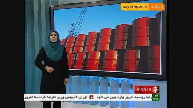 ایران هشتمین صادرکننده نفت