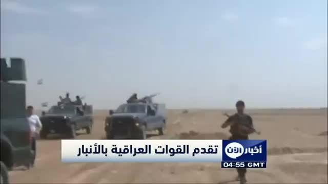 اخبار تازه از داعش کثیف