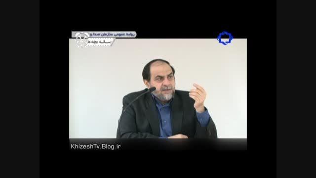 رحیم پور ازغدی | مشکل جامعه دانشگاهی ایران