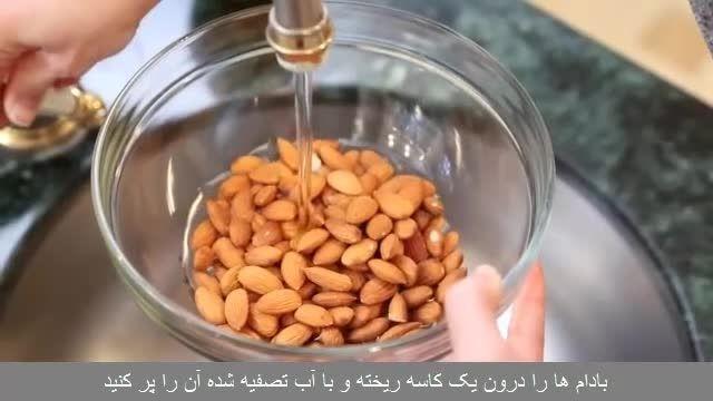 طرز تهیه شیر بادام خانگی