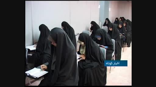 برگزاری سیزدهمین آزمون سراسری قرآن و عترت در گیلان