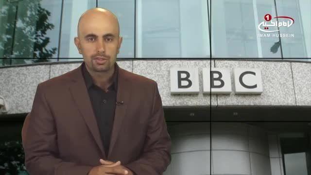 رد درخواست نخست وزیر انگلیس، توسط شبکه بی بی سی!!