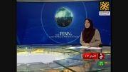 قرارداد همکاری سازمان معادن ایران یا یک شرکت آلمانی