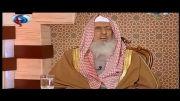 ویدیوی مفتی آل سعود که شیعیان را مسلمان نمی