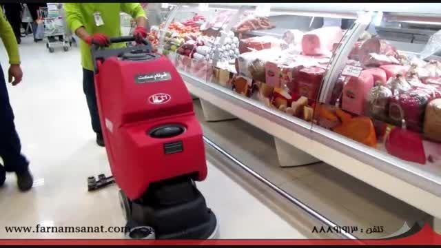 نظافت صنعتی با اسکرابر RCM ایتالیا شستشوی کف و زمین