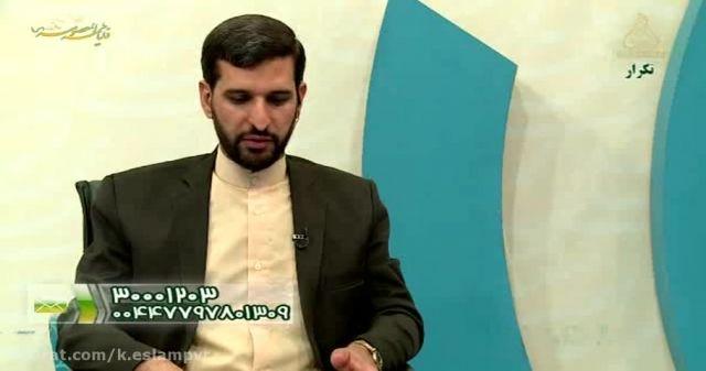 هنگام خواندن قرآن روسری و چادر احتیاج میباشد ؟استاد وحی