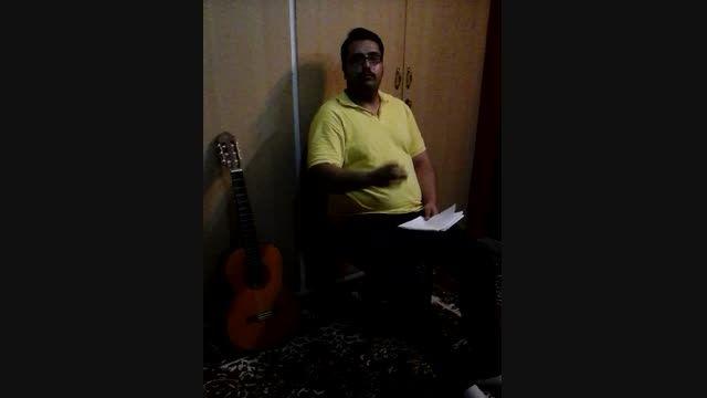 اثر دیگر از خواننده ی خوش صدا