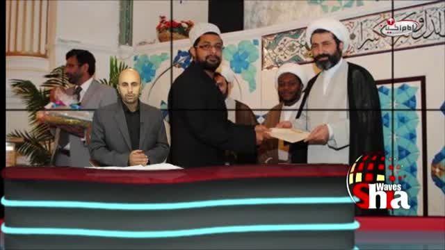 برگزاری همایشی با حضور معلمان ، در مدارس اسلامی انگلیس