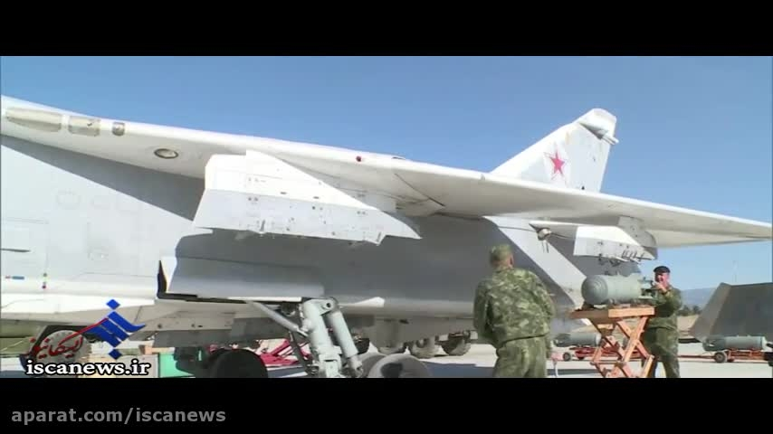 آماده سازی هواپیماهای سوخو 24 ارتش روسیه برای حمله