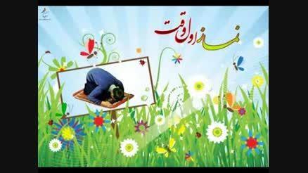 گفتن تکبیرة الاحرام چه آدابی دارد؟