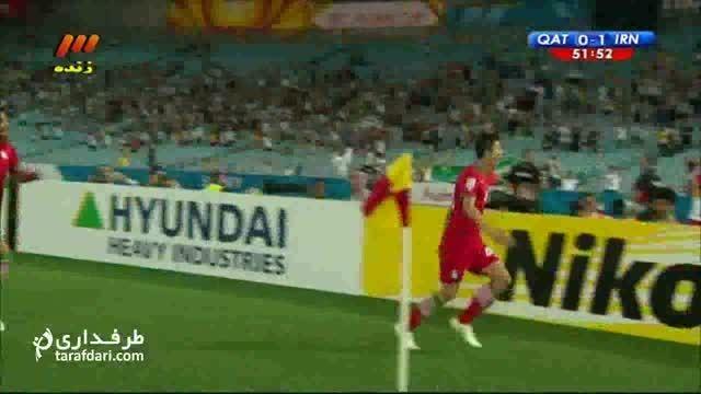 گل سردار آزمون؛ ایران 1-0 قطر