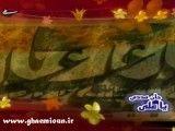 نماهنگ ولادت امام علی ( علیه السلام )