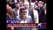 ورود احمدی نژاد به سالن مراسم تحلیف در ونزوئلا