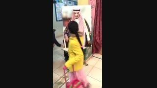 بیعت با پادشاه جدید به سبک عربستان(نبینی ضرر کردی)