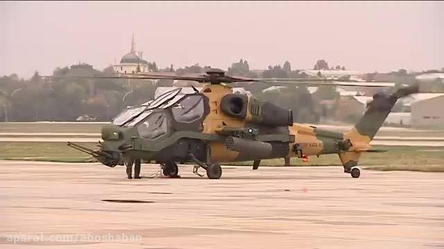 بالگرد تهاجمی/شناسایی تاکتیکی T-129 ترکیه