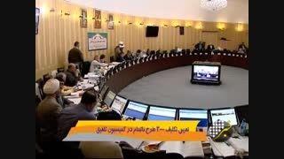 تعیین تکلیف 3000 هزار طرح ناتمام