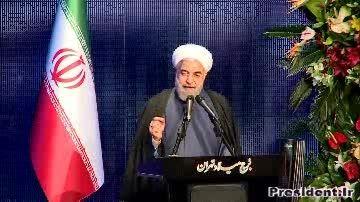 سخنرانی دکتر روحانی در همایش روز ملی مهندسی