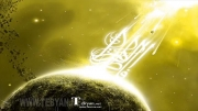 مولودی میلاد حضرت فاطمه (س)-مولودی ولادت حضرت زهرا (س)