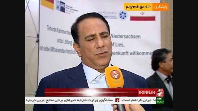 گفتگوی هیئت اقتصادی آلمان با بازرگانان ایران