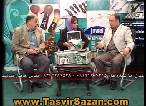 برنامه آموزش آرایشگری عروس ایرانی