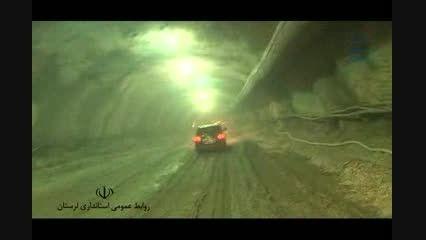 بازدید استاندار لرستان از آزادراه خرم آباد-بروجرد-اراک